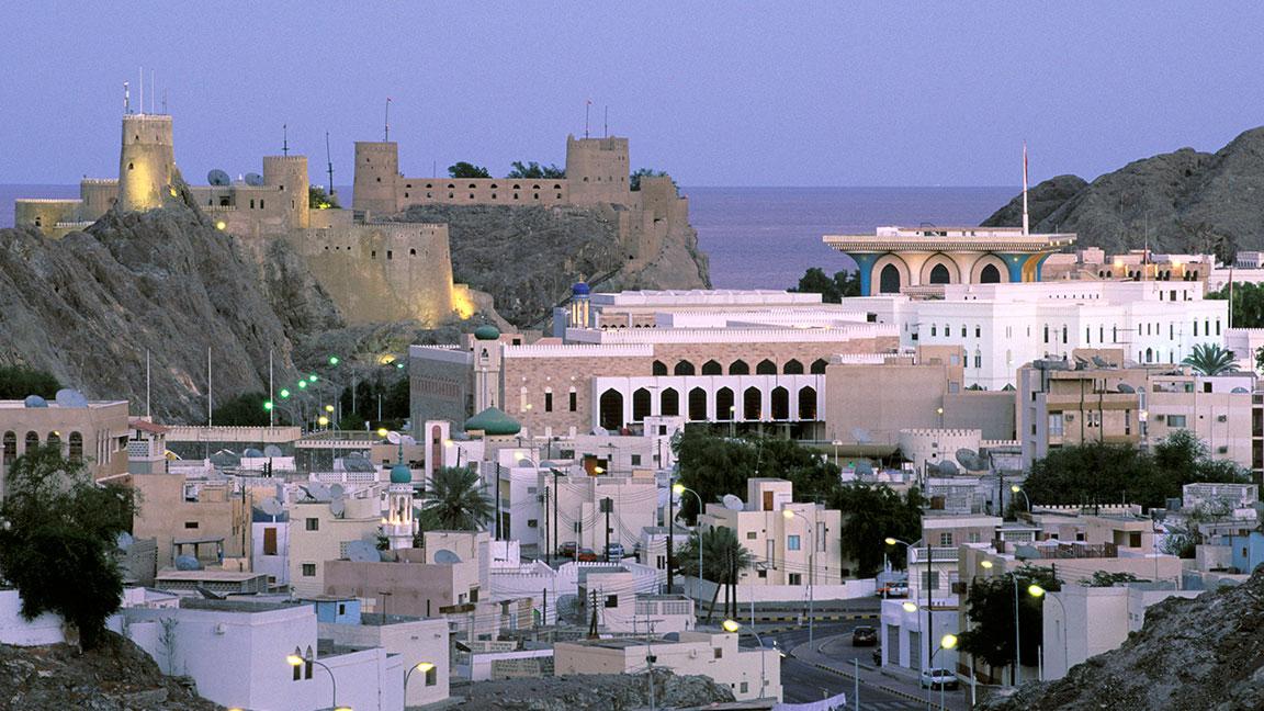Sultanate von Oman