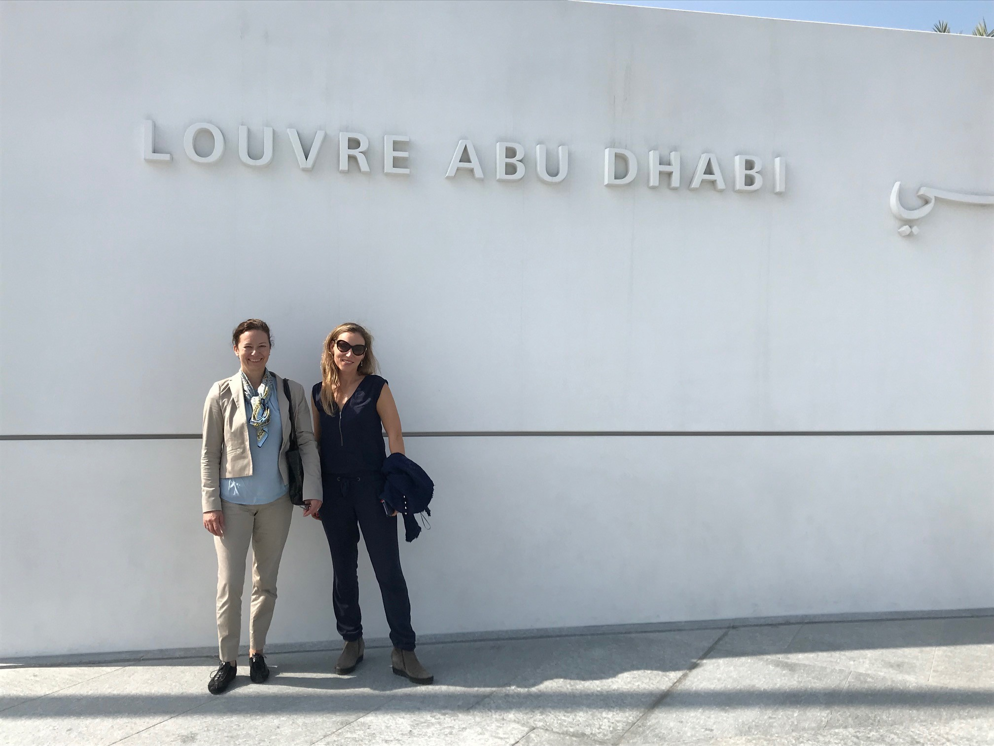 Hotels und Kultur in Abu Dhabi